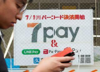 なぜ日本人は小遣いを現金で渡したがるか