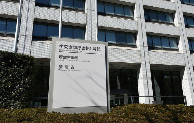 写真=iStock.com/SakuraIkkyo