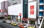 2009年4月にオープンした「ユニクロメガストア」新宿西口店。