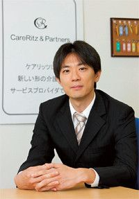 <strong>ケアリッツ&パートナーズ社長 宮本剛宏</strong>●1979年生まれ。東京都出身。慶應義塾大学環境情報学部卒業。日清紡、ITコンサルティング会社を経て、ケアリッツ&パートナーズ設立。新しい介護のあり方を模索する。
