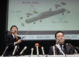 新幹線台車亀裂と日航機事故にある共通点