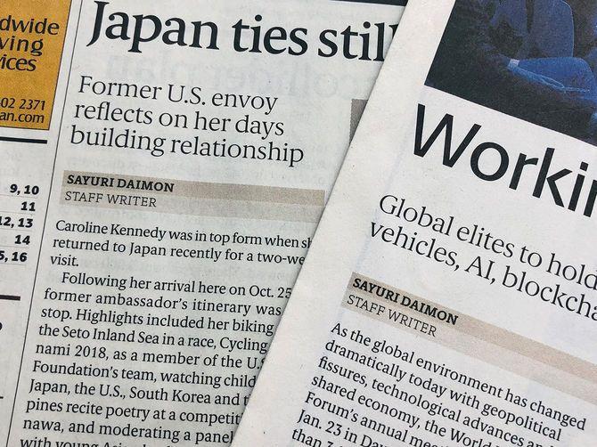 Sayuri Daimonの署名が入ったJapan Timesの記事