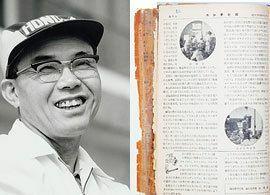 本田宗一郎の社内報:社員が熱狂したレース初参戦の宣言