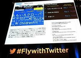 マーケティング機能強化で、Twitterはあらゆるメディアの橋渡しツールになる
