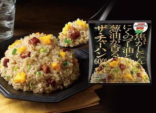店よりうまい「冷食大賞」のガッツリ炒飯