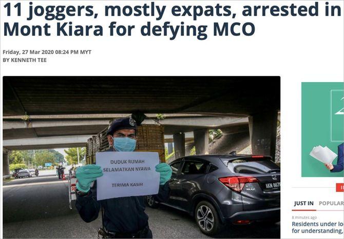 日本人4人を含む11人が活動制限令下でジョギングを続けたとして一時拘束されたニュースは、マレーシア国内で大きく報じられた