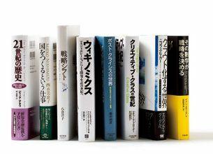 世界潮流の12冊/一橋大学大学院 国際企業戦略研究科教授 石倉洋子氏