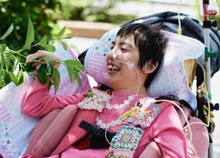 寝たきりの障害者は「不幸な存在」なのか