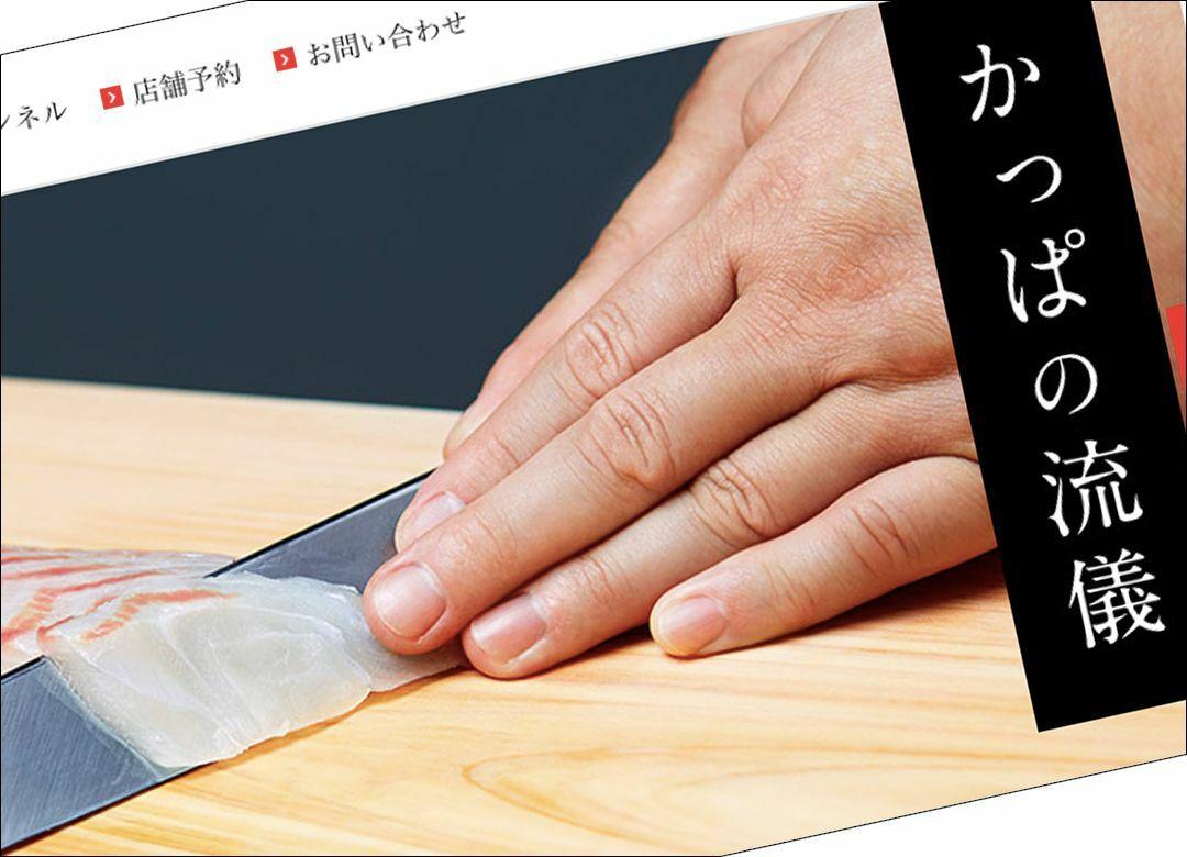 """かっぱ寿司が""""どん底""""から抜け出せたワケ やっと「すし」がおいしくなった"""