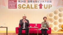 上野千鶴子の「上に立つ女こそ今すべきこと」
