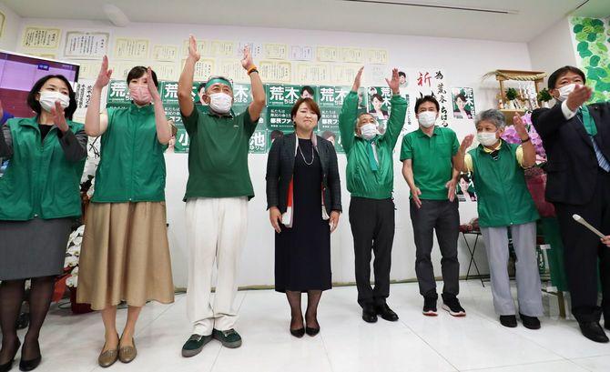 都議選で当選確実となり、支援者とともに喜ぶ東京都の地域政党「都民ファーストの会」の荒木千陽代表(中央)=2021年7月4日午後、東京都中野区