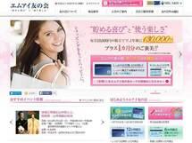 毎月1万円積み立てると1年後に13万円の買い物ができる……三越伊勢丹はなぜ損をしないのか