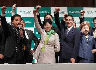 「小池新党」を叩く新聞に希望はあるのか