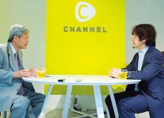 C Channel森川 亮×田原総一朗