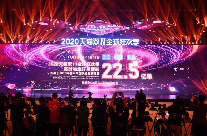 2020年11月11日深夜に開催された「独身の日」の期間中、中国東部浙江省杭州市のメディアセンターに表示された配送注文数を示す画面