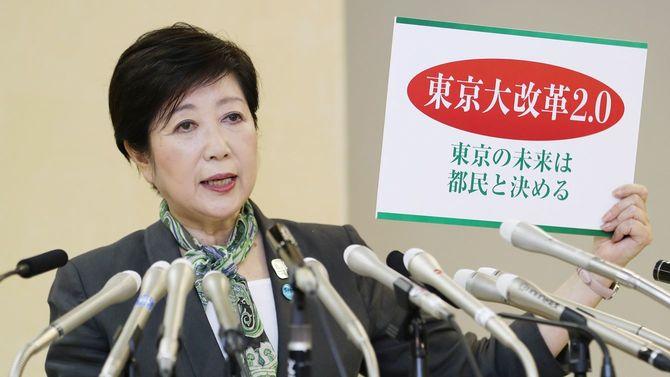 記者会見で東京都知事選への再選出馬を表明する小池百合子氏=2020年6月12日、東京都庁