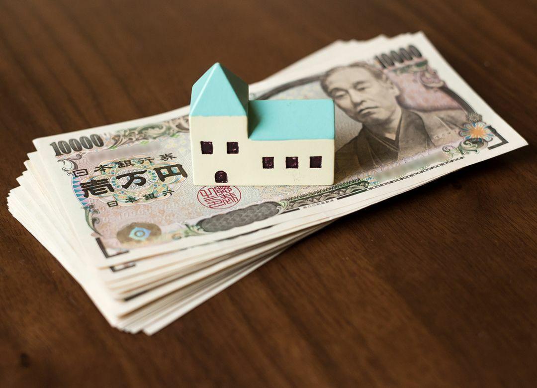 家を買うだけで国から30万円もらう方法 リフォームするなら、省エネを意識