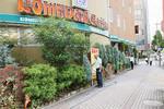 名古屋では認知率95%の喫茶チェーン。現在、首都圏や関西圏にも出店し、好評を得ているという。
