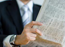 新聞はペーパーで2紙をとる