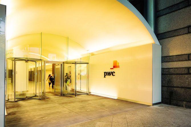 プライスウォーターハウスクーパース(PwC)の本社があるロンドンオフィスのエントランス