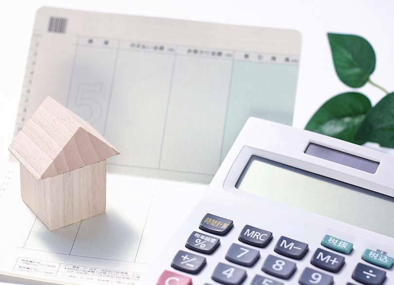 男40代、人気FPが伝授! 「超低金利で住宅ローン激減」投資ワザ