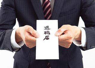 上司からの退職引き留め交渉、成功率は?