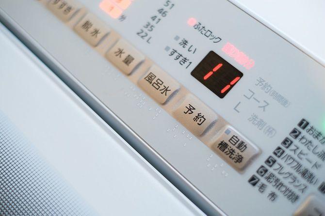 洗濯機のコントロールパネル