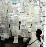 3月14日、宮城県名取市の避難所にて。壁一面に安否をたずねるメモが貼られている。同市は津波で壊滅的な被害を受けた。(PANA=写真)