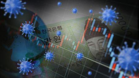 経済 com 韓国