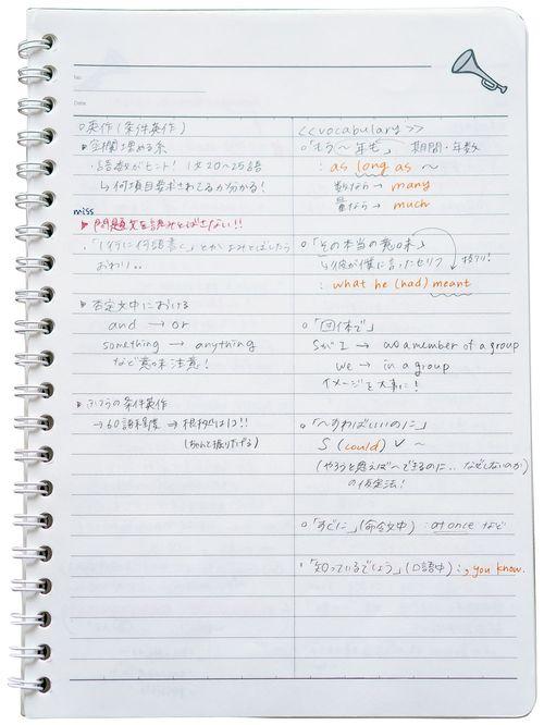 上田さんが実際に使っていた「間違いノート」。習得したいポイントだけに絞ってシンプルに書いていた。授業のノートもきちんと書くようにしており「塾のノートは後で見直せるように特にきれいに書いていました」。