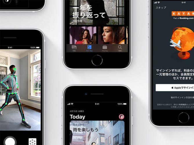 4月24日、アップルからiPhone SEが発売された。