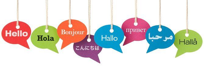 こんにちは、8つの異なる言語