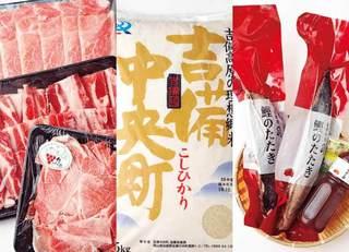 ふるさと納税、「基本」の米に、肉や魚