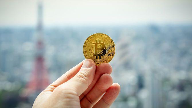 東京でビットコインを保有