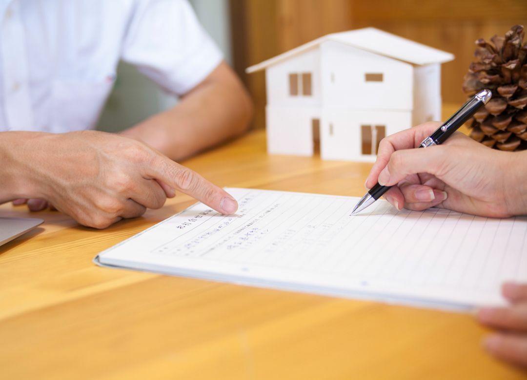 銀行に言われるままタワマン買う人の老後 「持ち家と賃貸」長所・短所まとめ