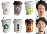トップバリスタがコーヒー徹底比較!