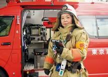 「女性ポンプ車機関員第1号」を鍛えた初出場の苦い経験 -東京消防庁 中村さやかさん