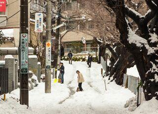 大雪のとき「這ってでも」出社するべきか