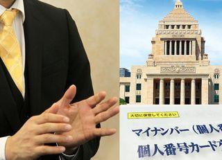 「教養・うんちく」政治・社会ネタ6
