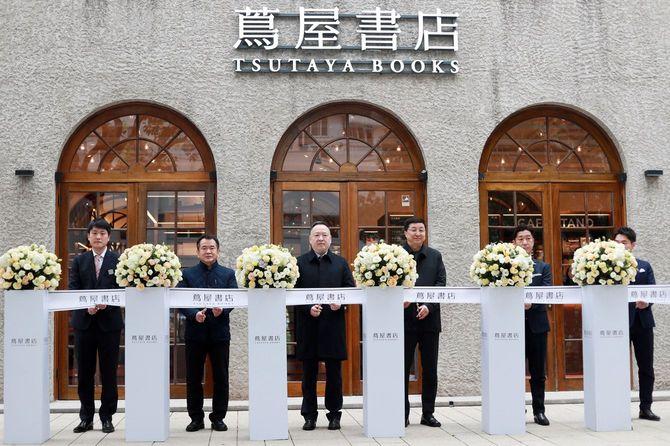 2020年12月24日、上海にオープンした「蔦屋書店」