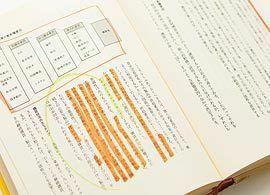 実務→勉強→実務……サンドイッチ式基本演習 -「頭の筋トレ術」【20代】