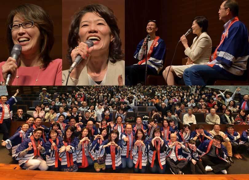 口コミで1000人集結、幸せムーブメント始動