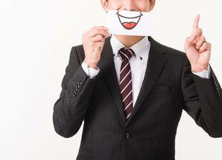 プロ伝授!職場で使う笑いのテクニック8