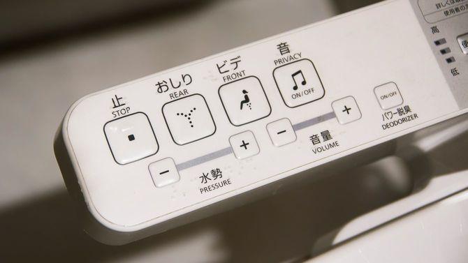 温水洗浄便座のコントロールパネル
