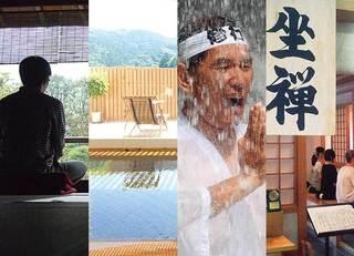 東日本&東京「禅寺・瞑想スポット」22