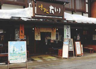 訪日外国人客は日本語シャッフルがお好き