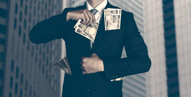 大企業と大金