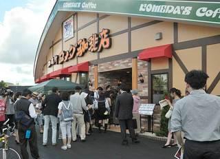 コメダ珈琲店が700店を超えた理由