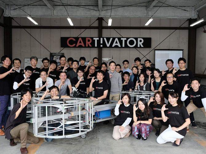 有志団体「カーティベーター」のメンバーたち。さまざまな業界から人材が集まっている