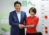 資産1億今井絵理子議員 女がキレる心理5